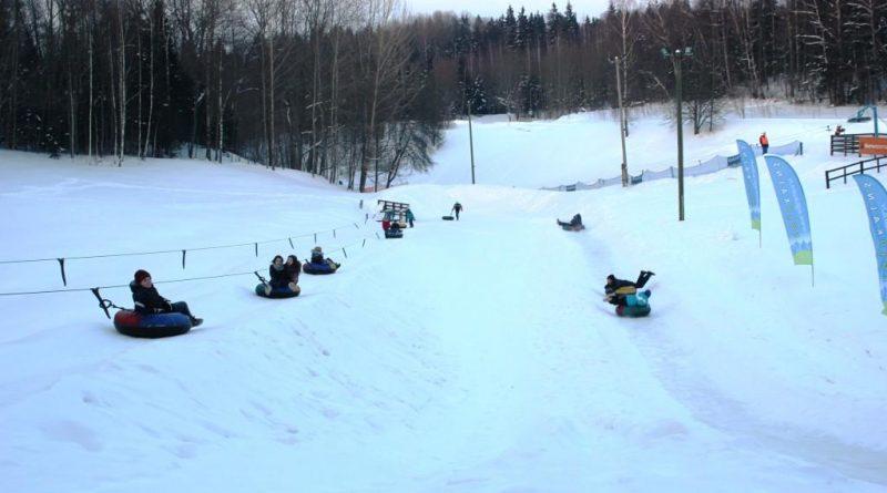 """Sporta pasākums """"Ziemas prieki Egļu kalnā"""""""