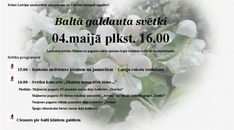 MAĻINOVAS PAGASTA PĀRVALDES SAIETA NAMS AICINA!