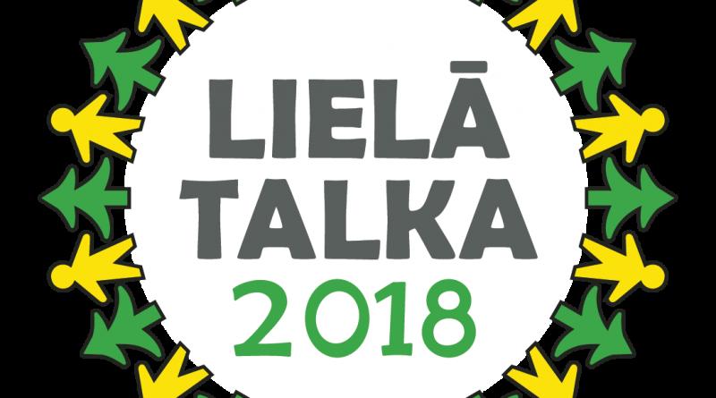 Lielā talka 2018