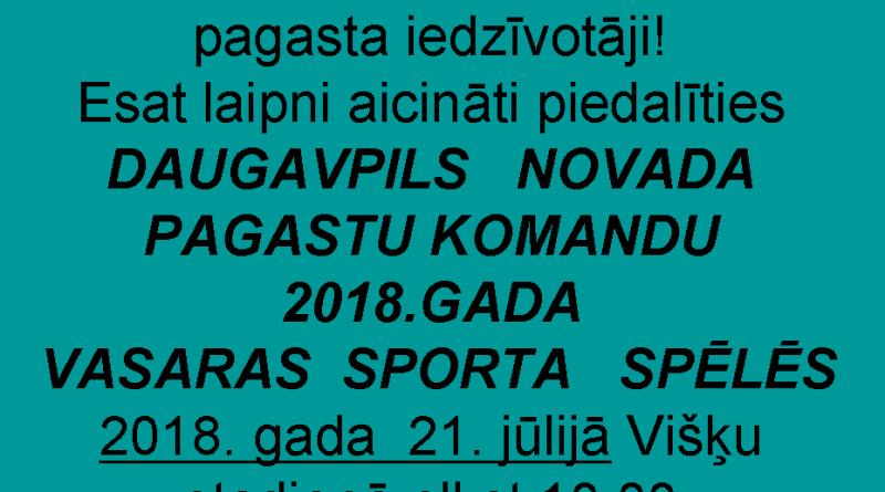 DAUGAVPILS NOVADA PAGASTU KOMANDU 2018.GADA VASARAS SPORTA SPĒLĒS